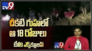 Operation Thailand : 12 boys and coach rescued from cave - TV9