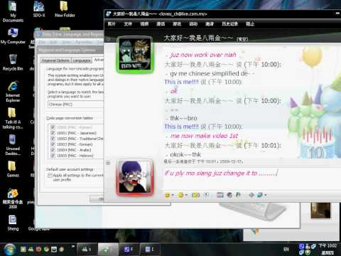 change windows xp sp2 application language