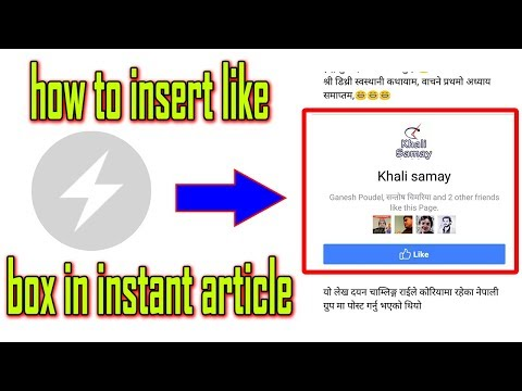 how to add like box in instant article ( facebook instant articles)