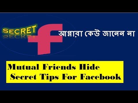 Facebook Hidden Tricks Mutual Friends Hide করুন খুব সহজে