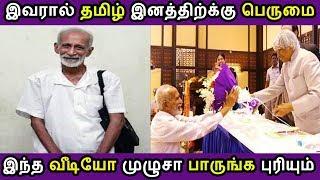 Download ஒரு நிமிடம் நேரம் கிடைத்தால் கட்டாயம் இந்த வீடியோ பாருங்க Tamil Cinema News Kollywood News Video