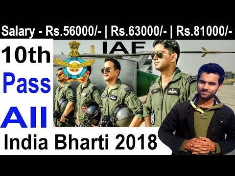 10th Pass Air Force Bharti 2018, Apply All India Group C, IAF Vacancy 2018, Latest Govt Job