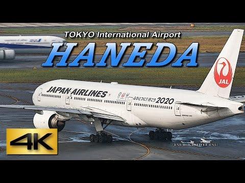 【4K】Spotting @HANEDA Airport JAPAN Domestic-terminal 1 digest