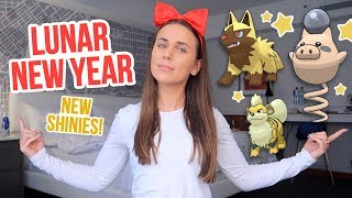 *NEW* SHINIES & LUCKY TRADES With Lunar New Year Event in Pokémon GO