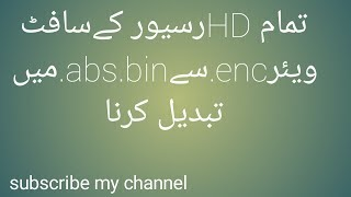 How to Ali 3510 d bin File software update 2019 - PakVim net HD