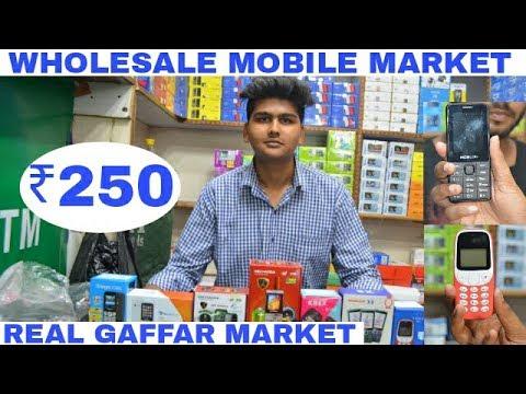 Mobile Wholesale Market | Cheapest Mobile | Gaffar Market | Delhi