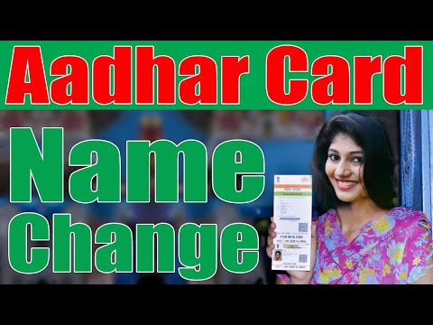 How To Change Aadhar Card Name Online In Hindi 2018