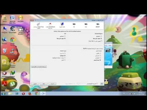 how to speed up pcsx2 1.2.1 games works 100%