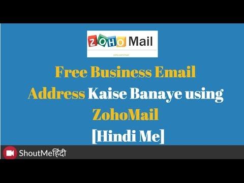 ZohoMail Par Free Business Email Address Kaise Banaye [Hindi Me]