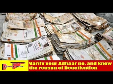 Aadhaar number deactivate hone ke 2 Karan||Aadhar number varification.