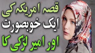 The Story Of An American Girl | Allah Is Greatest