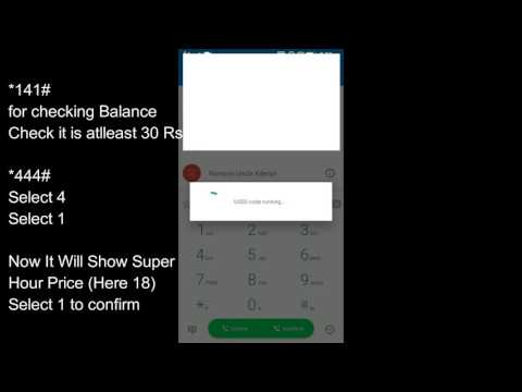 How to Recharge Vodafone Super Hour 16 Rs Unlimited Internet for 1 Hour Plan HIndi