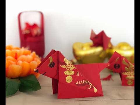 How to Make Origami Dog for Chinese New Year