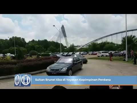 Sultan Brunei tiba di Yayasan Kepimpinan Perdana