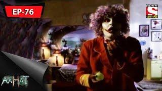Aahat আহত 6 Ep 76 Joker 16th December, 2017