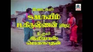 Chinnathambi Periyathambi Song | Prabhu | Sathyaraj | Gangai amaran