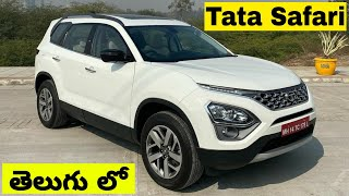 Tata Safari 2021 Review in Telugu | Safari Prices, Features | Safari Variants XE, XM, XT, XT+,XZ,XZ+