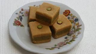 ghraiba pois chiches et pistache - غريبة حمص وفستق