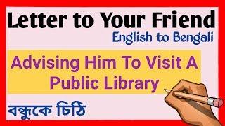 Basic English Videos - PakVim net HD Vdieos Portal