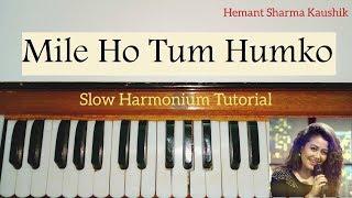 harmonium mp3