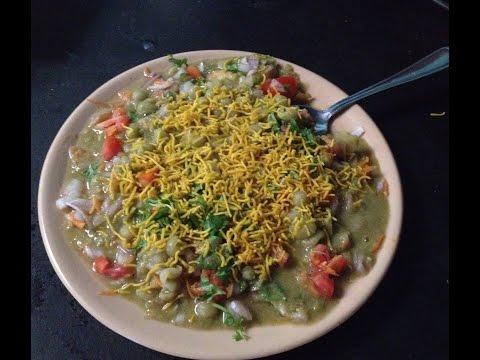 Masala puri chaat/Karnataka -Bangalore style masala puri