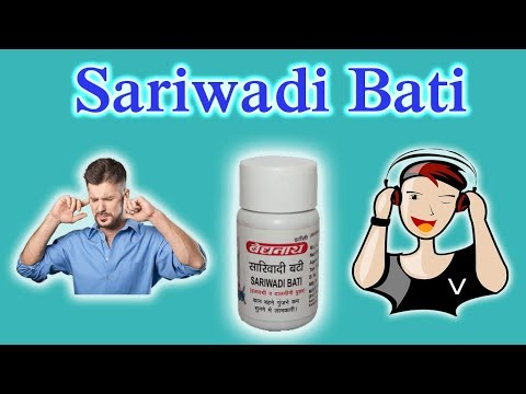 SARIVADI BATI -  Treat all the Ear-related problems with this Ayurvedic medicine.