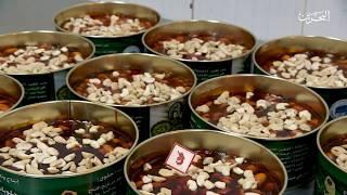 حلوى شويطر الاصليه البحرين