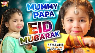 Aayat Arif | Eid Mubarak | New Eid Nasheed 2020 | Official Video | Beautiful Video | Heera Gold