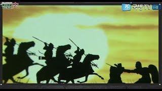 [토크멘터리 전쟁史] 72부 고려vs몽골전쟁2