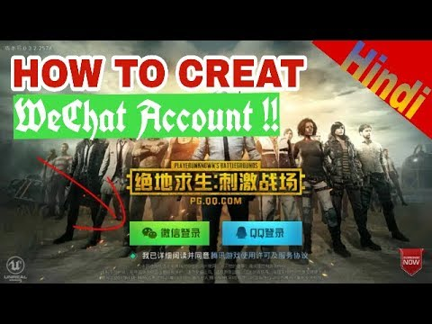 PUBG MOBILE (TIMI STUDIO) - HOW TO CREAT WeChat ACCOUNT FOR PUBG GAME ( HINDI )