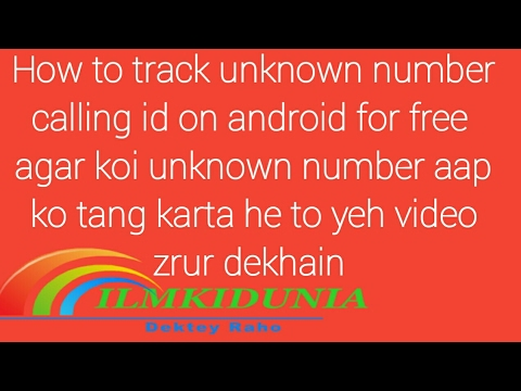 How to trace caller id of unknown number for free