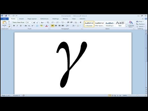 How to type gamma in Microsoft word