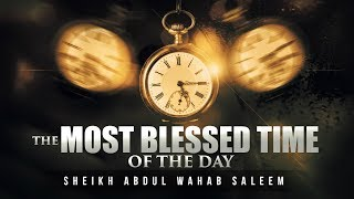 The SECRET That Made This Sahaabi VERY Rich - Beneficial Reminder