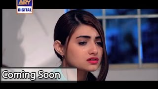 New Drama Serial Coming soon on Ary Digital - ARY Digital Drama