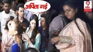 Ayush ने गणपति विसर्जन के दौरान Arpita के सामने किया गंदा व्यवहार, Salman को पता चला तो मचेगा बवाल |