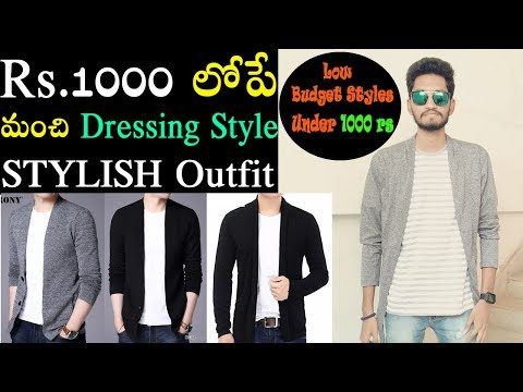 Best Outfit for MEN Under 1000 Rupees!!  In Telugu | Naveen Mullangi