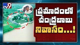 కరకట్ట ప్రాంతంలోని పొలాల్లోకి వరదనీరు - TV9
