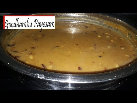 Gothambu payasam// wheat kheer//nurukku gothambu pradhaman/sadya special /in malayalam