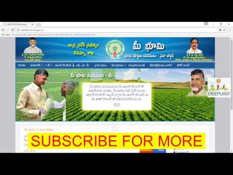 How to link Aadhar with ma bhoomi record land records in Andhra pradesh AP Telangana Telugu English