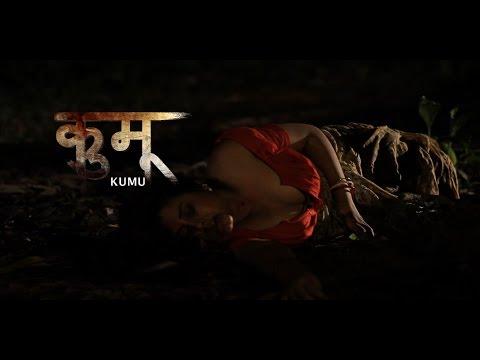 Xxx Mp4 Kumu Award Winning Short Film The Heart Touching Hindi Short Film 3gp Sex