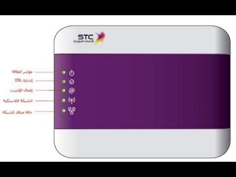 Stc Dsl Modem Setup in ||Malayalam ||