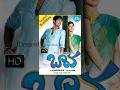 Baava Telugu Full Movie Siddharth Praneetha Rajendra Prasad Rambabu Chakri