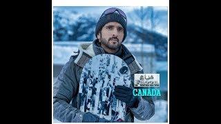 Crown Prince of Dubai, Sheikh Hamdan (@Faz3)