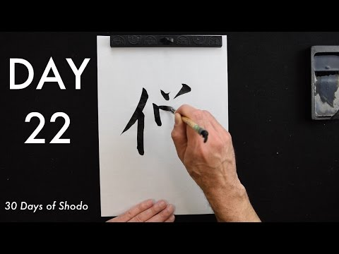 Heart Sutra Study_Day 22 -