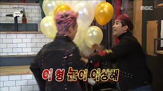 [Infinite Challenge] 무한도전 - TOP's incredible dance! 20161217