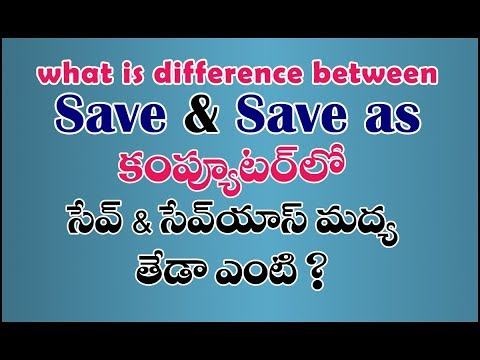 what is difference between save and save as on computer in telugu | Learn Computer Telugu Channel