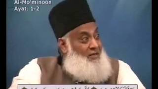 Character Development in the Quran - Dr. Israr Ahmed
