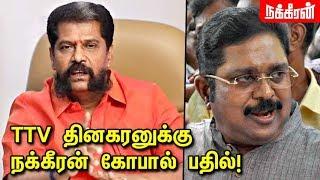 TTV தினகரனுக்கு நக்கீரன் கோபால் பதில்! Nakkeeran Gopal reply to TTV Dinakaran | MK Stalin