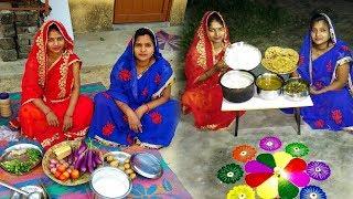 दिवाली पर बनायें देसी सूरन और बैगन की लाजवाब सब्जी | बनाएं रंगोली हमारे साथ