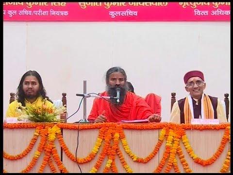 वीर बहादुर सिंह पूर्वांचल विश्वविद्यालय, जौनपुर ( उत्तर प्रदेश ) | 19 May 2018 (Part 2)